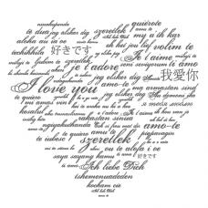 Valentin szív szöveg